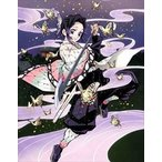 鬼滅の刃 10(完全生産限定版) [Blu-ray]