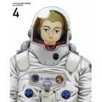 宇宙兄弟 Blu-ray DISC BOX 4(完全生産限定版) Blu-ray