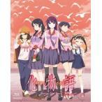 化物語 Blu-ray Disc BOX Blu-ray
