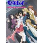 セキレイ〜Pure Engagement〜 七(完全生産限定版) Blu-ray
