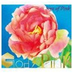 God's Pink/Sign of Pink(ピンクの気配) CD