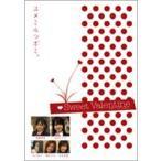 Sweet Valentine DVD