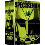 P-PRO.DVD MUST COLLECTION スペクトルマン カスタム・コンポジット・ボックス DVD