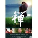 禅 ZEN DVD