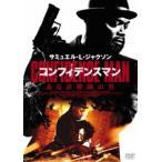 コンフィデンスマン/ある詐欺師の男 DVD