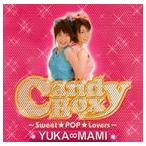 YUKA∞MAMI/Candy Box 〜Sweet★POP★Lovers〜(CD+DVD) CD