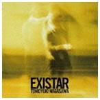 長澤知之/EXISTAR CD
