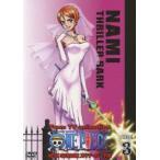 ONE PIECE ワンピース 10THシーズン スリラーバーク篇 PIECE.3 DVD