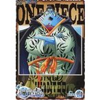 ONE PIECE ワンピース 15thシーズン 魚人島編 piece.14 DVD