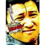 スギちゃんのWILD100 DVD