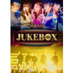 フェアリーズ LIVE TOUR 2018 〜JUKEBOX〜 [DVD]
