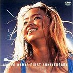 安室奈美恵 AMURO NAMIE FIRST ANNIVERSARY 1996 LIVE AT MARINE STADIUM DVD