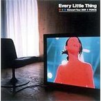 "Every Little Thing Every Little Thing Concert Tour 2001""4 FORCE"" DVD"