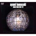 浜崎あゆみ/ayumi hamasaki DOME TOUR 2001 A [DVD]