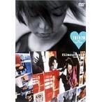 安室奈美恵/181920 films + filmography DVD