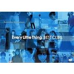 Every Little Thing BEST CLIPS DVD