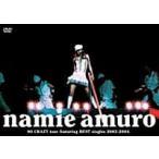 安室奈美恵/namie amuro SO CRAZY tour featuring BEST singles 2003-2004 DVD