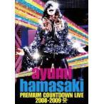 浜崎あゆみ/ayumi hamasaki PREMIUM COUNTDOWN LIVE 2008-2009 A [DVD]