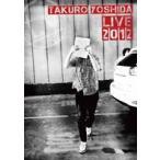 吉田拓郎 LIVE 2012(CD2枚付き) DVD