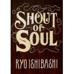石橋凌/SHOUT of SOUL DVD