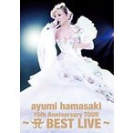 浜崎あゆみ/ayumi hamasaki 15th Anniversary TOUR 〜A BEST LIVE〜(通常盤) DVD