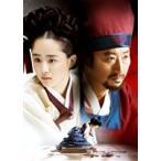 風の絵師 DVD-BOX II [DVD]