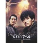 カインとアベル DVD-BOX II [DVD]
