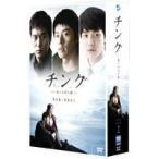 チング〜愛と友情の絆〜 DVD BOX I DVD