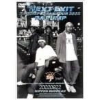 the NEXT EXIT-DA PUMP JAPAN TOUR 2002- DVD AVBT-91014