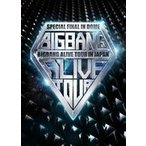 bigbang通販専門店ランキング2位 BIGBANG/BIGBANG ALIVE TOUR 2012 IN JAPAN SPECIAL FINALIN DOME -TOKYO DOME 2012.12.05-(通常盤) DVD