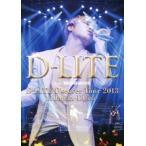 bigbang通販専門店ランキング16位 D-LITE(from BIGBANG)/D-LITE D'scover Tour 2013 in Japan 〜DLive〜(通常盤) DVD
