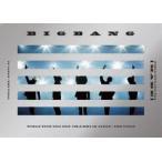 BIGBANG WORLD TOUR 2015〜2016[MADE]IN JAPAN:THE FINAL DVD