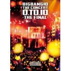 BIGBANG10 THE CONCERT:0.TO.10 -THE FINAL-(通常盤) DVD