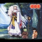 成田剣 feat.長島雄一&能登麻美子(殺生丸 feat.邪見&りん)/犬夜叉 キャラクターソングシングル:業 CD