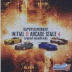 SUPER EUROBEAT presents 頭文字[イニシャル]D ARCADE STAGE 4 original soundtracks(スペシャルプライス盤) CD