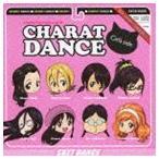 SKET DANCE キャラクターソングアルバム: キャラット・ダンス♪〜Girl's side〜 CD