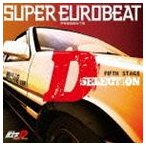 SUPER EUROBEAT presents 頭文字[イニシャル]D Fifth Stage D SELECTION Vol.1 CD