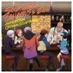 ハマトラ THE ANIMATION オリジナルサウンドトラック コロンブスの卵のスープ Soup with Columbus's Egg(初回生産限定盤) CD