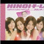 HINOIチーム/SUPER EURO PARTY Supported by コリッキー(通常盤) CD