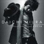 三浦大知/Your Love feat. KREVA CD
