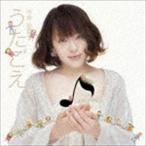 今井絵理子/うたごえ CD