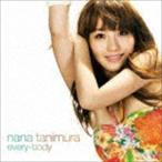 谷村奈南/every-body(ジャケットB) CD