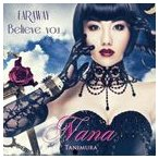 谷村奈南/FAR AWAY/Believe you(通常盤/CD+DVD ※「FAR AWAY」「Believe you」PV収録/ジャケットB) CD