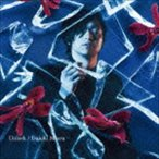三浦大知/Unlock(Music Video盤/CD+DVD) CD