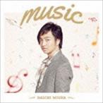 三浦大知/music(Music Video盤/CD+DVD) CD