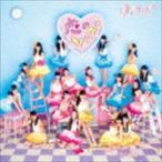 ふわふわ/恋のレッスン(CD+DVD) CD