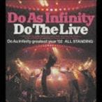 Do As Infinity/Do The Live CD