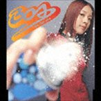 BoA/Be the one CD