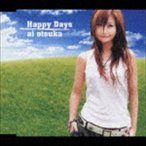 大塚愛/Happy Days CD