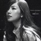 島谷ひとみ/真昼の月 CD